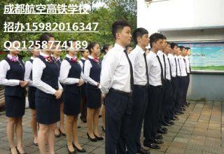 四川成都哪所学校可以学火车 高铁 动车驾驶