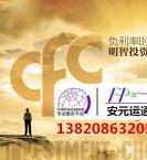 天津银行房屋借款办理过程中最容易出问题的地方
