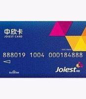 北京回收旅游卡