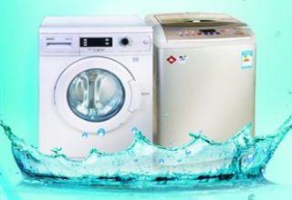 洗衣机维修 清洗