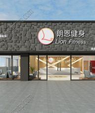 重庆朗恩健身华新街店装修设计案例