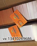 0月租短信注册卡170和171注册卡130和131注册卡