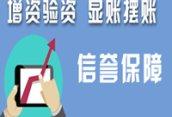 上海注册外资商业保理所需材料有哪些