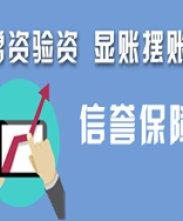 上海注册外资商业保理所需材料有哪些?