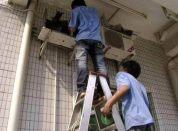 上海空调拆装