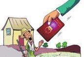 深圳宝安房产抵押贷款