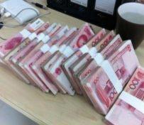 南京企业个人贷款,额度高,无