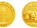收購 2013年1/10盎司熊貓金幣