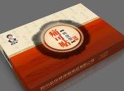 郑州宝宝消食贴包装设计|郑州膏药盒厂|郑州药品包装