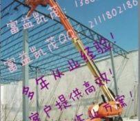 电动桅柱式高空车