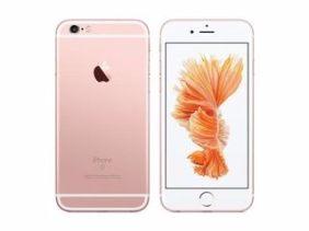 武汉苹果手机上门回收 高价回收