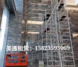 深圳升降机出租