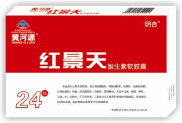 紅景天膠囊(黃河源)