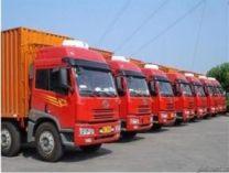 扬州货运专线公司