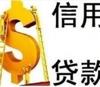 广州从化私人借贷公司