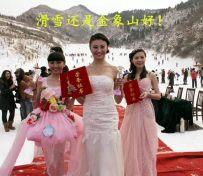 金象山滑雪场高山滑雪新体验!