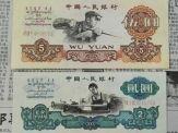 市场常年批发三四五套钱币+礼品册