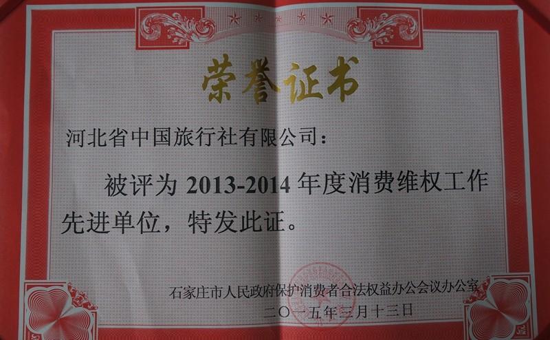 榮譽證書04