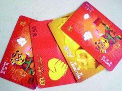曲靖购物卡回收