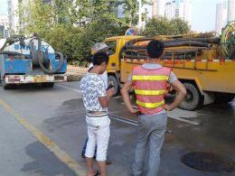 泉城管道安装改造