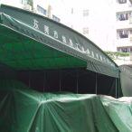 雨   篷
