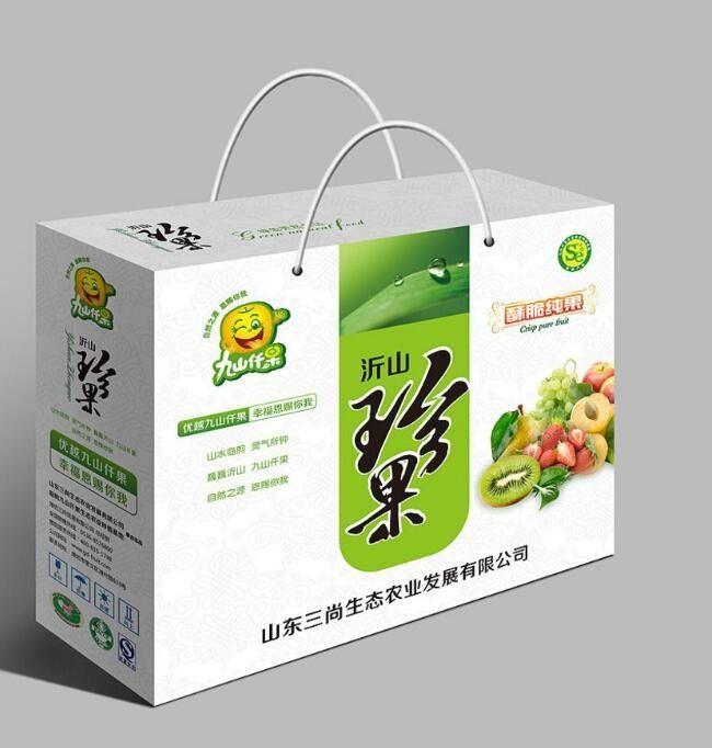 包装箱的发展趋势的探讨?|新闻动态-郑州亚通纸箱厂