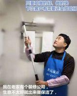 优秀保洁员风采-常玉飞