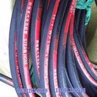 耐高温蒸汽胶管 输送高温高压蒸汽专用软管