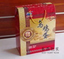 北京鸡蛋包装盒,北京柴鸡蛋彩盒彩箱包装盒生制作厂家