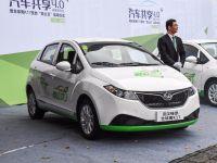 武汉绿昂电动汽车服务有限公司成立于2016年11月