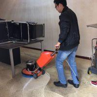 地毯清洗保洁养护