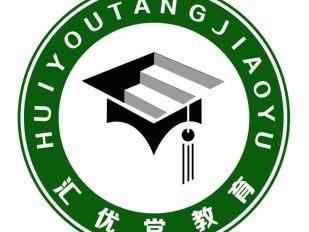 汇优堂logo