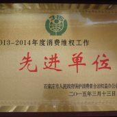 榮譽證書05