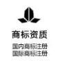 苏州外资公司注册后的年检基本流程如何?