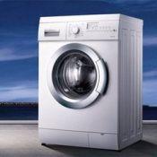 北京西门子洗衣机维修