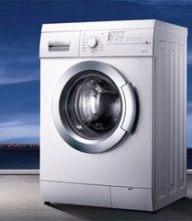 南宁西门子洗衣机售后维修-滚筒洗衣机自动停洗