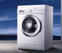 慈溪TCL洗衣机维修-全自动