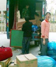 杭州搬家公司长途搬家