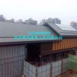 铝镁锰直立锁边双层金属屋面施工工艺控制(干货)
