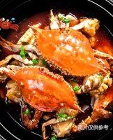 干锅蟹肉煲