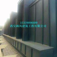 铝镁锰板、锌钛板