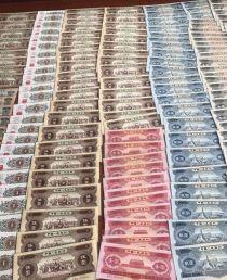 1953年3元纸币回收购价格表