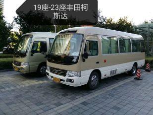 上海租车价格