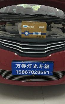 荣威  550