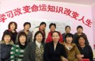附近的家政公司,连锁家政公司哪家好 深圳市高端品牌