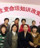 深圳家政公司哪个好 到补氏家政来 这里有很多不错的