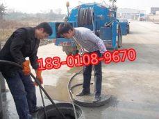 朝阳区专业维修墙内水管漏水 卫生间漏水防水
