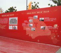 杭州市西湖音响灯光租赁西湖区