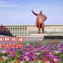 丹东到朝鲜旅游,朝鲜过境一日游,朝鲜旅游攻略