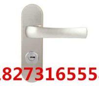 智诚锁业--开锁修锁换锁